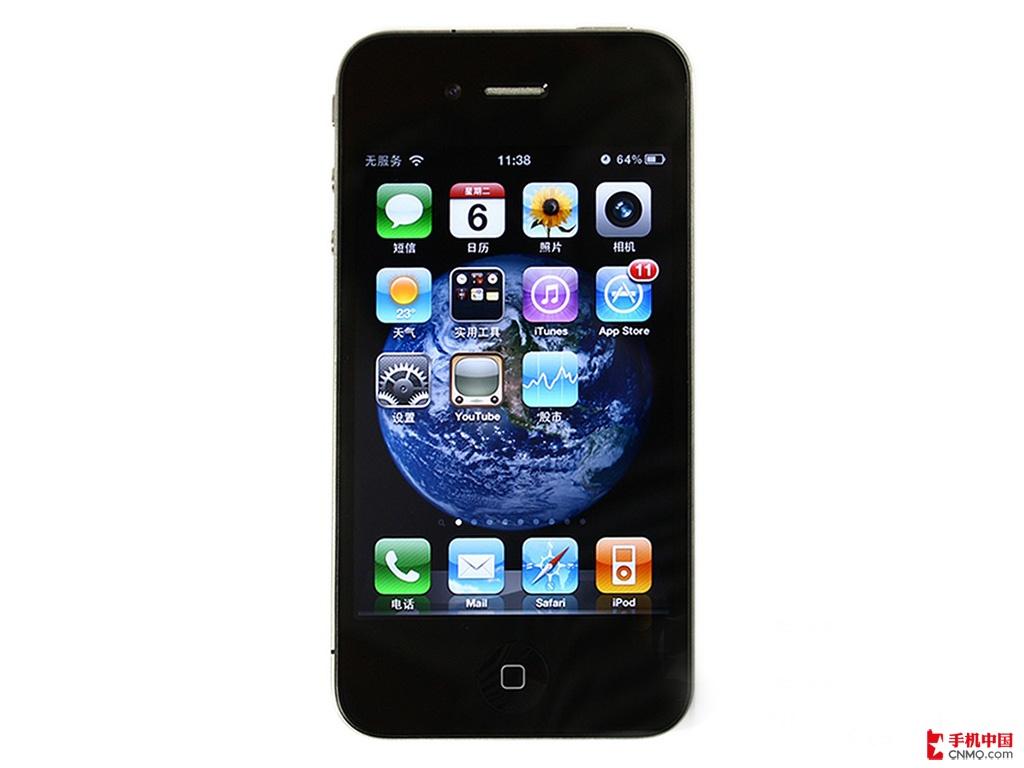 苹果iPhone 4(32GB)