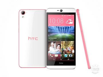 HTC Desire 826(移动4G/16GB)