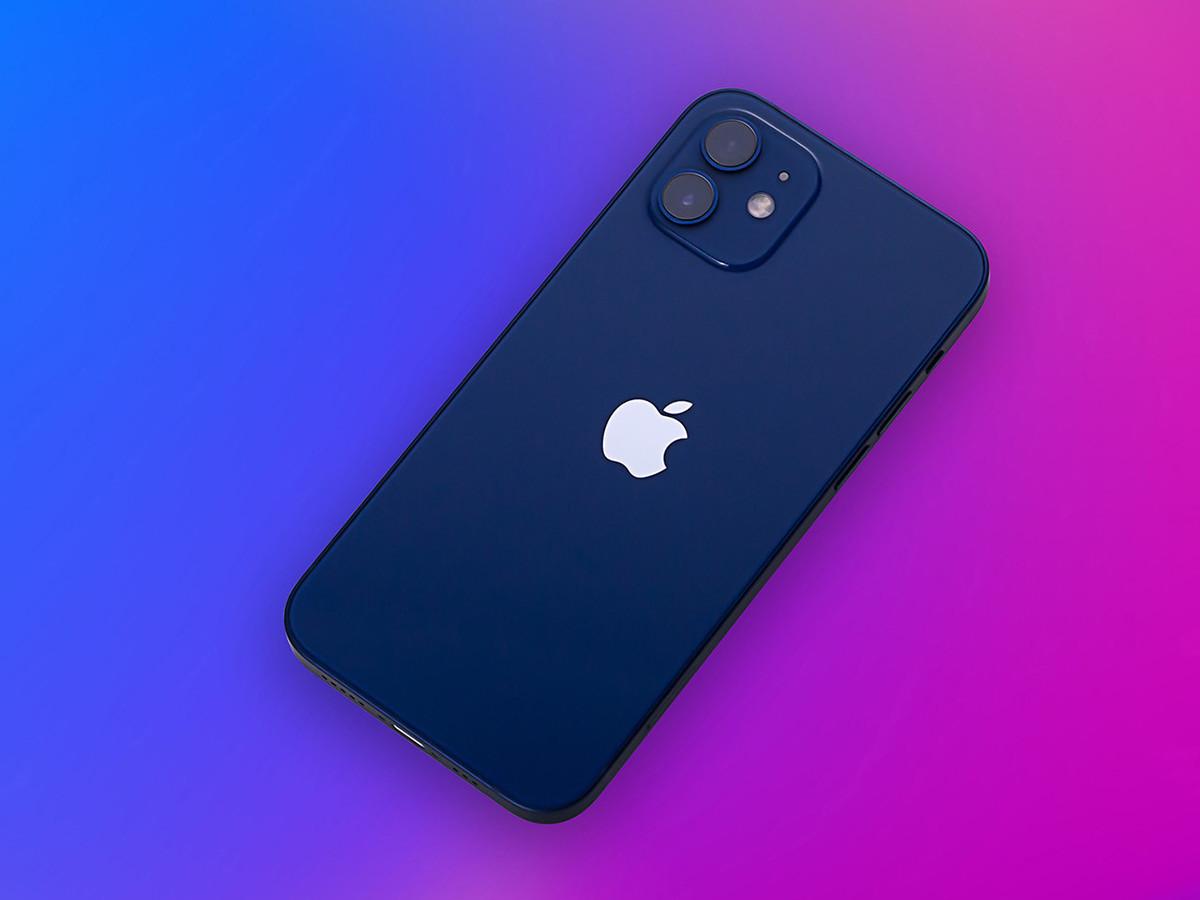 苹果iPhone12(4+256GB)