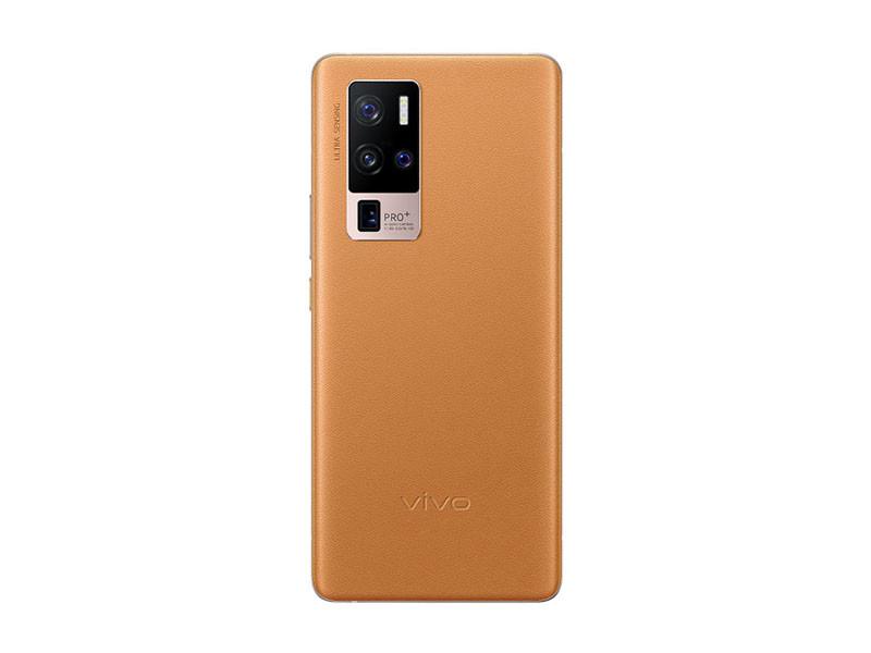 vivoX50Pro+