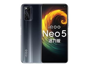 iQOO Neo5活力版(8+256GB)