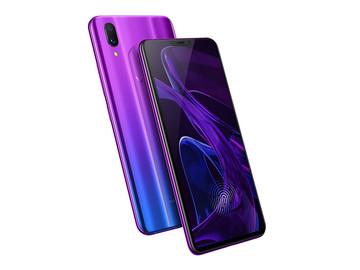 vivo X21屏幕指纹版紫色