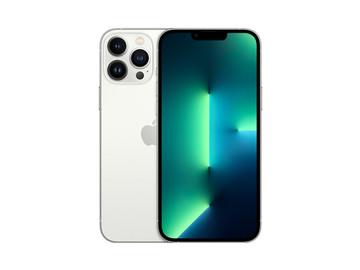 苹果iPhone13 Pro Max(128GB)