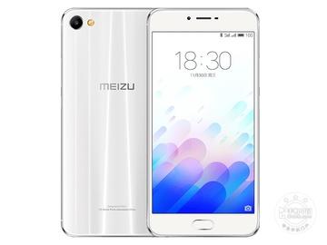 魅蓝X(32GB)白色