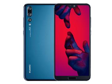 华为P20 Pro(64GB)蓝色