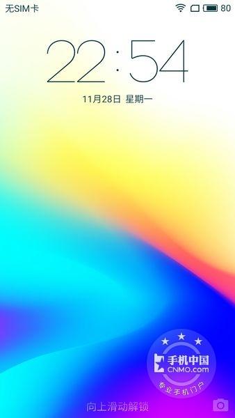魅蓝X(32GB)