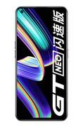 realme真我GT Neo闪速版(12+256GB)