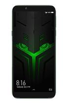 黑鲨游戏手机Helo(10+256GB)